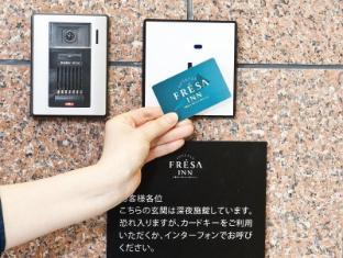 Sotetsu Fresa Inn Nihombashi-Ningyocho Tokyo - Facilities