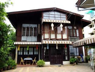 Tara Guesthouse