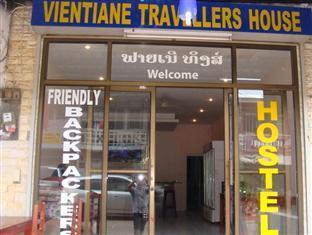 Vientiane Travellers House Vientiane