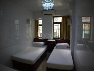 Capital Guest House Hong Kong - Konuk Odası