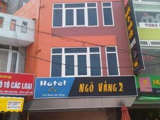Ngo Vang Hotel