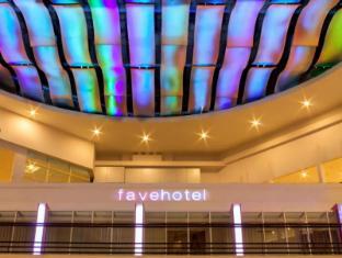 favehotel Braga Bandung - Surroundings