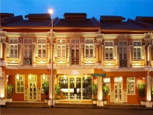 Naumi Liora Hotel Singapore - Exterior