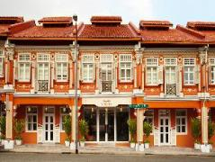 Naumi Liora Hotel - Singapore Hotels Cheap