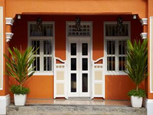 Naumi Liora Hotel Singapore - Hotel Facade