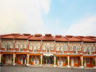 Naumi Liora Hotel Singapore - Naumi Liora Hotel