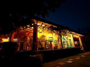 Tea Garden Holiday Inn