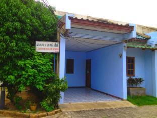 Laem Din Guest House