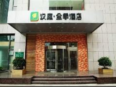 JI Hotel Zhongshan Park Shenyang | Hotel in Shenyang