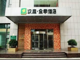 /ji-hotel-zhongshan-park-shenyang/hotel/shenyang-cn.html?asq=jGXBHFvRg5Z51Emf%2fbXG4w%3d%3d