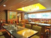 The Little Paris French Restaurant