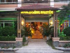 Hoang Nguyen Hotel | Cheap Hotels in Vietnam
