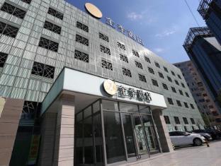 JI ホテル ドングジメン ベイジン