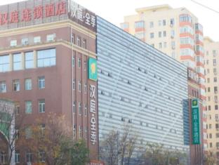 全季北京朝陽門酒店