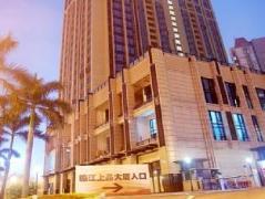 Jiarun Apartments & Hotel | China Budget Hotels
