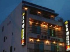 Seashell Bay Hotel   Taiwan Hotels Kenting