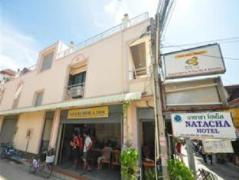 Natacha Hotel | Thailand Cheap Hotels