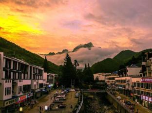 /huangshan-of-tianya-off-inspirations-hotel/hotel/huangshan-cn.html?asq=jGXBHFvRg5Z51Emf%2fbXG4w%3d%3d