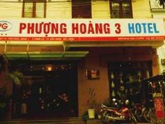 Phoenix 3 International Hotel   Vietnam Budget Hotels