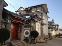 Dali Lily Pad Inn & International Guest House   Hotel in Dali