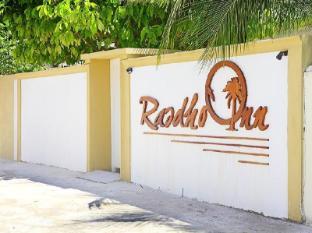Rasdhoo Inn