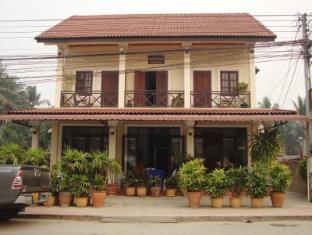 Tavandeng Guesthouse