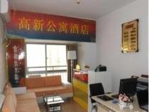 China Hotel | Xian High-tech Apartment Hotel