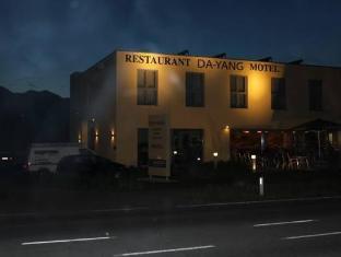 /da-yang/hotel/rankweil-at.html?asq=jGXBHFvRg5Z51Emf%2fbXG4w%3d%3d