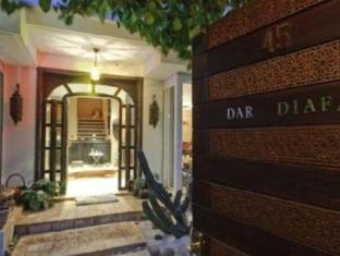 /dar-diafa/hotel/casablanca-ma.html?asq=jGXBHFvRg5Z51Emf%2fbXG4w%3d%3d