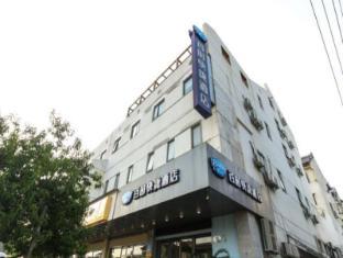 /bestay-hotel-express-suzhou-railway-station-beisita/hotel/suzhou-cn.html?asq=jGXBHFvRg5Z51Emf%2fbXG4w%3d%3d
