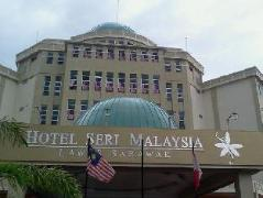 Hotel Seri Malaysia Lawas | Malaysia Budget Hotels