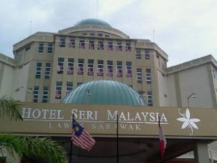/hotel-seri-malaysia-lawas/hotel/lawas-my.html?asq=jGXBHFvRg5Z51Emf%2fbXG4w%3d%3d