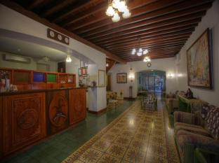 Hotel Felicidad Βιγκαν - Υποδοχή