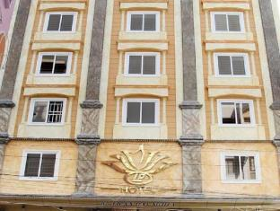 /linh-phuong-2-hotel/hotel/can-tho-vn.html?asq=jGXBHFvRg5Z51Emf%2fbXG4w%3d%3d