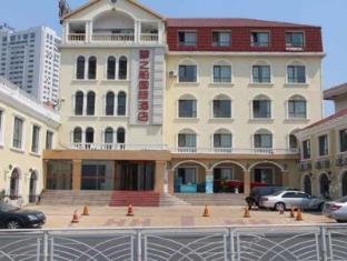 Qingdao Ideal Ship Business Hotel