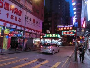 Hung Fai Guest House Hong Kong - Surrounding Street At Night