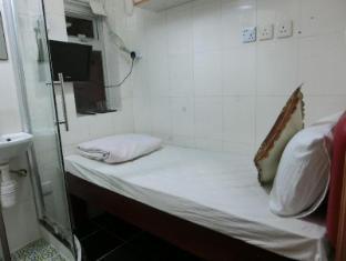 Hung Fai Guest House Hong Kong - Single Room