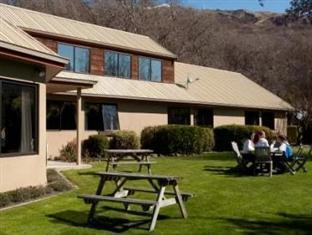 /altamont-lodge/hotel/wanaka-nz.html?asq=jGXBHFvRg5Z51Emf%2fbXG4w%3d%3d