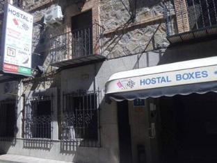 /hostal-boxes/hotel/toledo-es.html?asq=81ZfIzbrWawfFYJ4PfKz7w%3d%3d