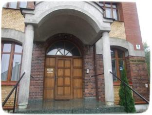 /pokoje-goscinne-centrum-kultury-prawoslawnej/hotel/bialystok-pl.html?asq=jGXBHFvRg5Z51Emf%2fbXG4w%3d%3d