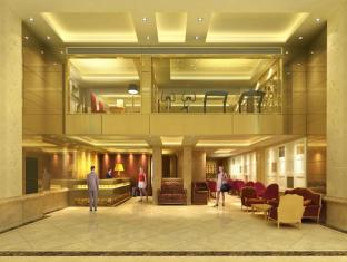Lander Hotel Prince Edward Hongkong - Fuajee