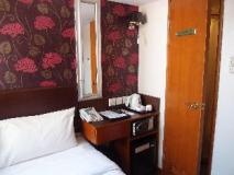 Hong Kong Hotels Booking Cheap | guest room