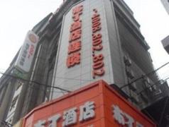 Pod Inn Jiaxiang Zhongshan East Road Branch   China Budget Hotels