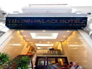塗靈宮殿飯店2