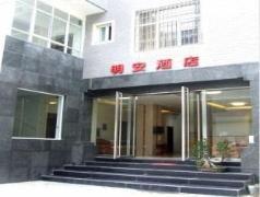 Dali Mingan Hotel   Hotel in Dali