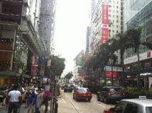 Sanny Hotel: view
