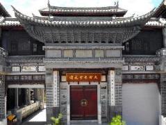 Dali Zhang Family's Garden Guesthouse | Hotel in Dali