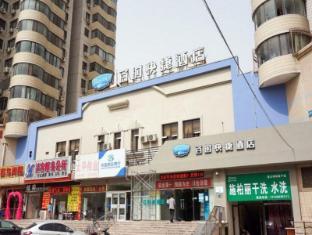 Bestay Hotel Express Beijing Shijingshan
