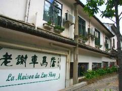 Lao Shay Youth Hostel Dali | Hotel in Dali
