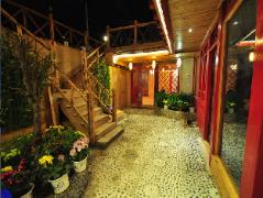 Shangri-la Cozy Inn   Hotel in Shangri-La